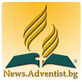 News.Adventist.Bg
