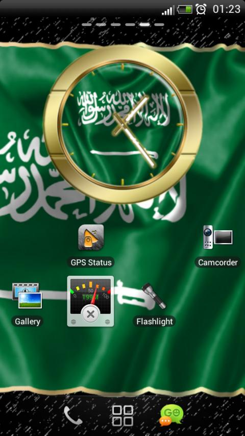Saudi Arabia flag clocks- screenshot