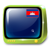 New Khmer TV