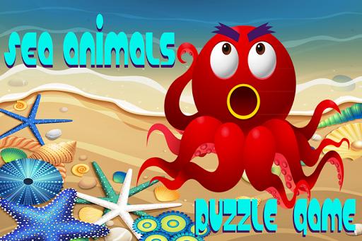 海の動物のパズルゲーム