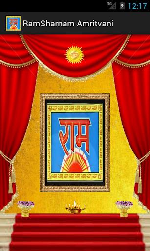 Ram Sharnam Amritvani