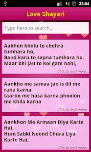 Hindi Shayari Collection FREE! - screenshot thumbnail