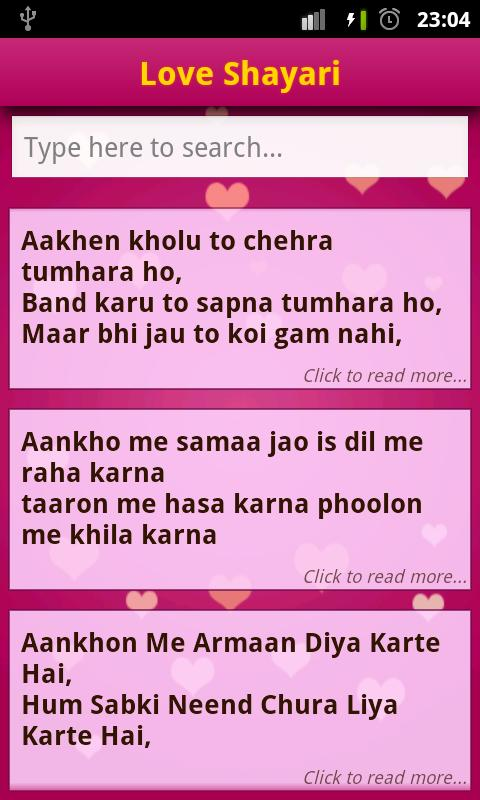 Hindi Shayari Collection FREE! - Android Apps on Google Play