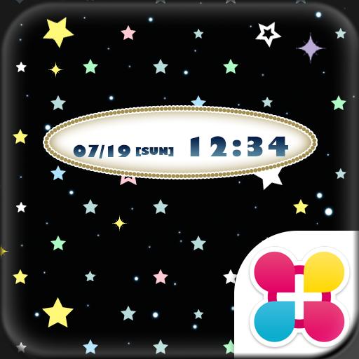 個人化App|星塵 for[+]HOME LOGO-3C達人阿輝的APP