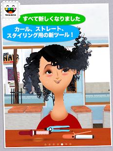 トッカ・ヘアサロン 2  Toca Hair Salon 2-おすすめ画像(8)