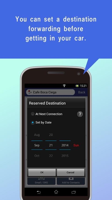 NaviBridge - screenshot