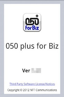 050 plus for Biz- screenshot thumbnail