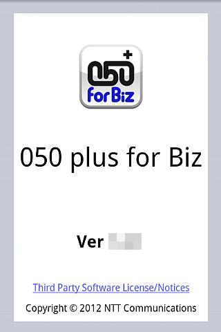 050 plus for Biz- screenshot