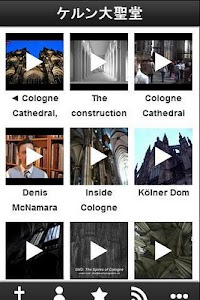 World of Cologne Cathedral screenshot 3