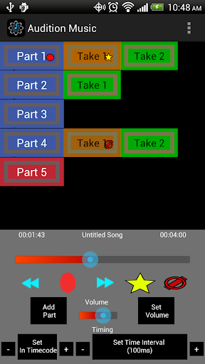 Audition Music Recorder Pro