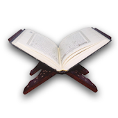 Holy Quran Dual Page IndoPak16
