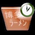 博多ラーメンタイマー logo