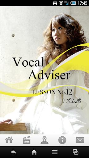 ボーカルアドバイザー LESSON.12 リズム感