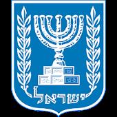 Israel Info