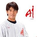 稲葉篤紀 僕の夢、僕の生き方 Aiプロジェクトの軌跡