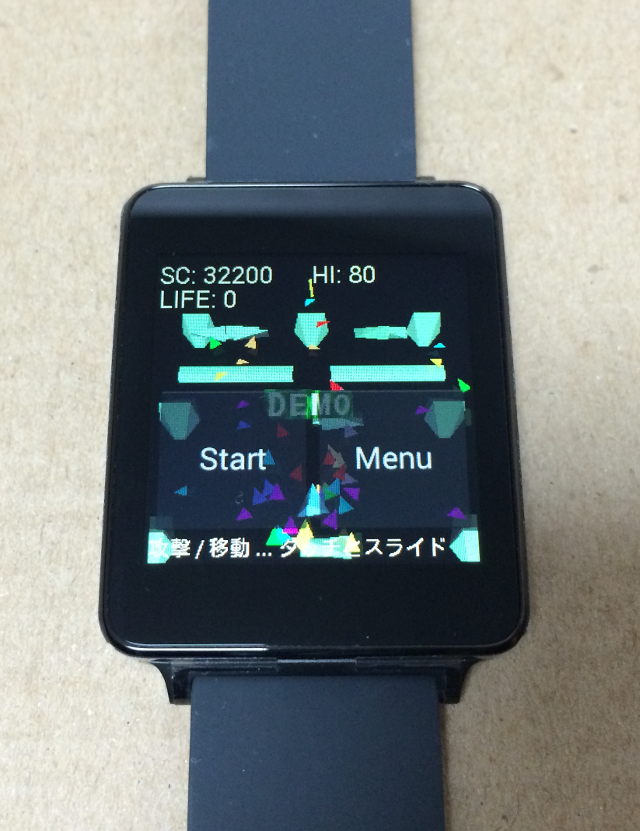 ChiRaKS for Android Wear- screenshot