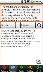 Multi Lang Dictionary + TTS - screenshot thumbnail