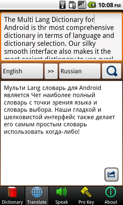 Multi Lang Dictionary + TTS - screenshot