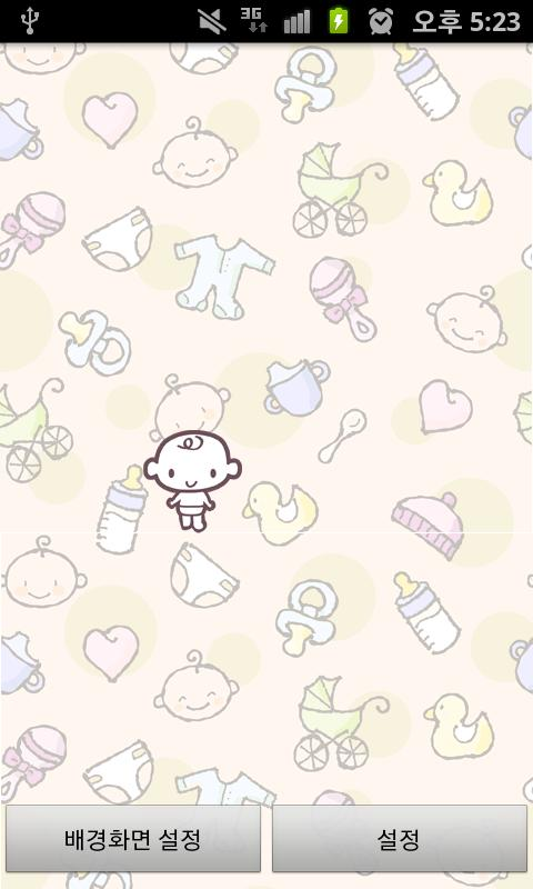 Baby Livewallpaper4 - screenshot