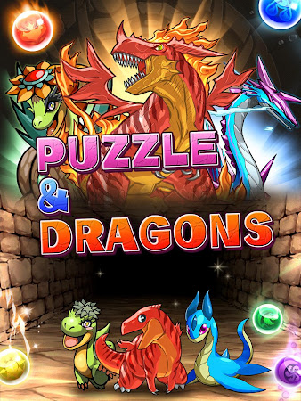 Puzzle & Dragons(龍族拼圖) 9.6.1 screenshot 640097
