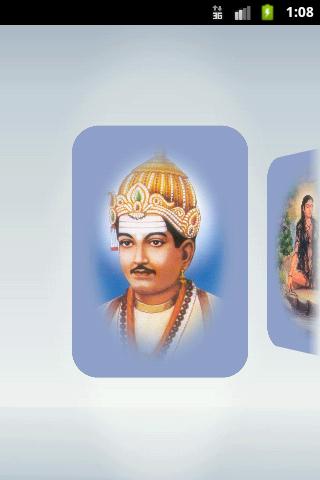 Vachana Sahitya