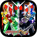 Kamen Rider Gaia Memory Sound