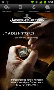 Jaeger-LeCoultre - screenshot thumbnail