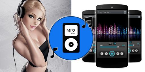 MP3音乐播放器专业