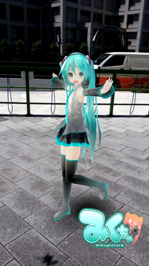 【Miku AR Camera】Mikuture- screenshot