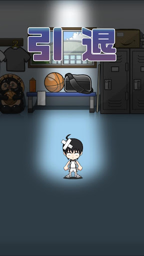 無料模拟Appの黒子の育成放置ゲーム|記事Game
