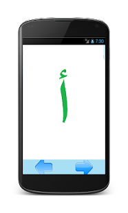 Arabic Alphabet - screenshot thumbnail