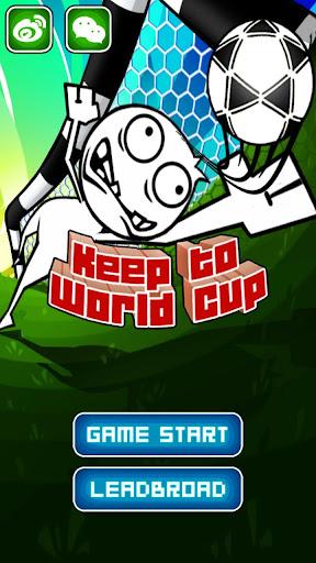 扑向世界杯