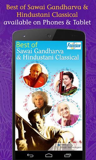 Best of Sawai Gandharva Fest