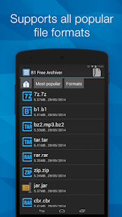 B1 Archiver zip rar unzip- screenshot thumbnail