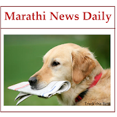 Marathi News Daily Live