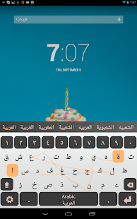 Plugin Arabic - screenshot thumbnail