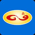 Graiet  SODIG icon