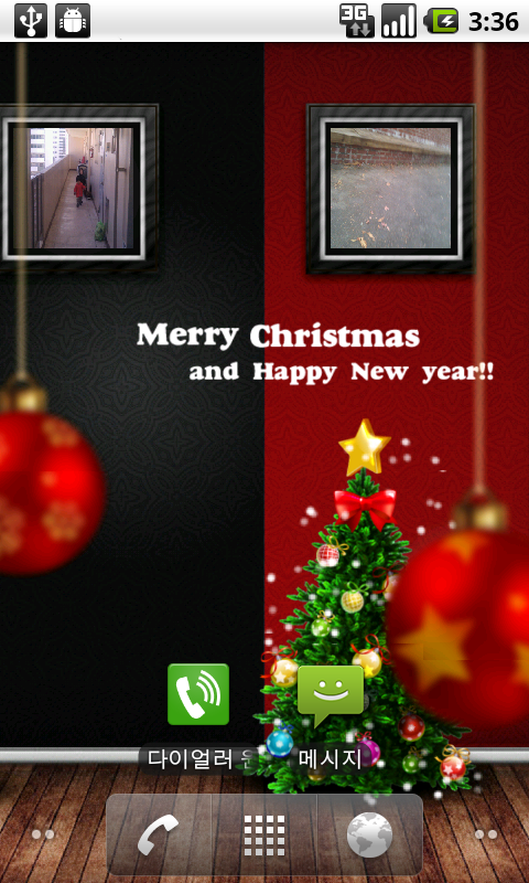Christmas Gallery Live FREE- screenshot