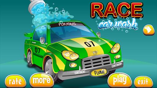 玩免費休閒APP|下載sports car washing games free app不用錢|硬是要APP