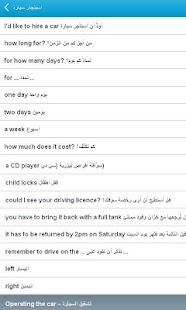 جمل رائعة بالانجليزية - náhled