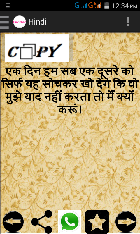 Suvichar Anmol Vachan Android Apps On Google Play