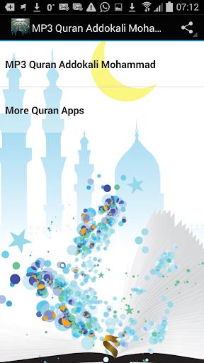 Audio Quran Addokali Mohammad