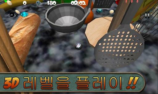 구슬 여행 - 제 2 장