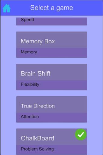 脳のトレーナー|玩教育App免費|玩APPs