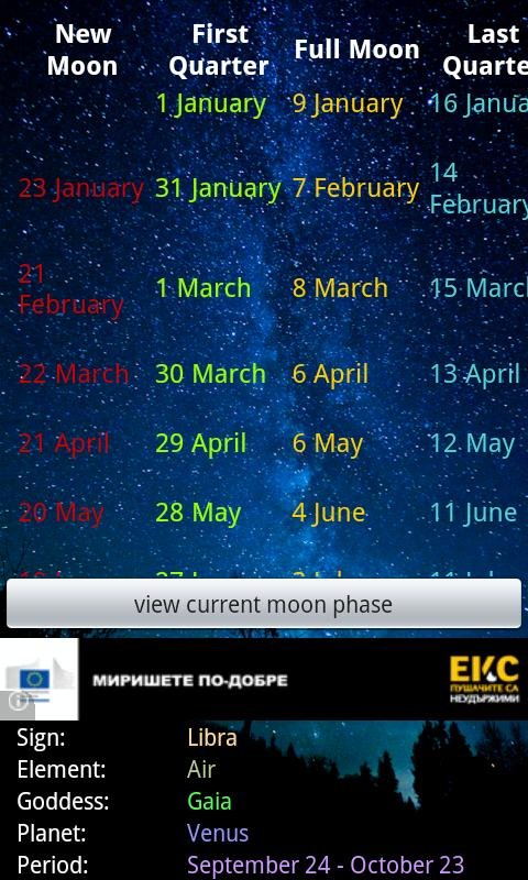 Moon Phases and Zodiac - screenshot