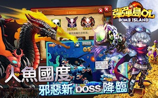 Screenshot of Efun-彈彈島OL