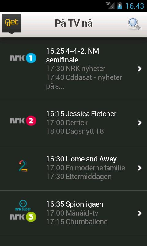 Get TV-guide - screenshot