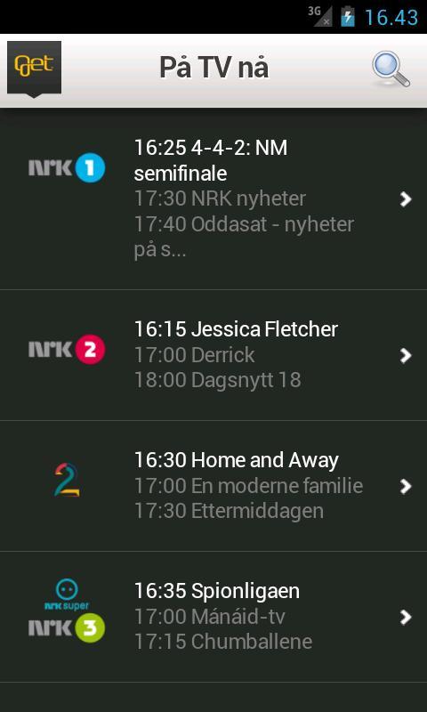 Get TV-guide - screenshot