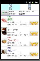 Screenshot of FoodMenuHelper