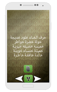 Lastest اسماء بنات APK for Android